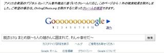 web_resulut.jpg